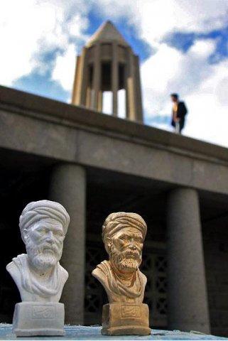 آرامگاه پورسینا همدان