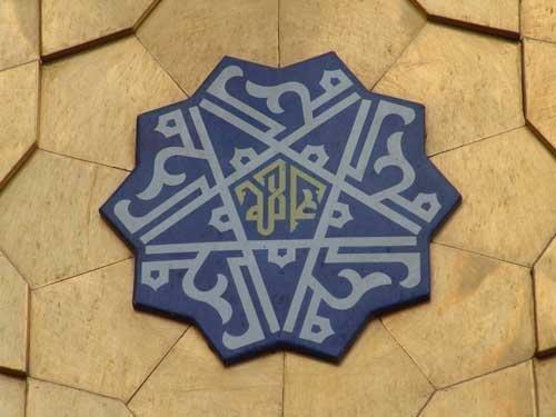 آرامگاه امام رضا