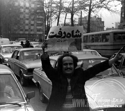 شاه رفت , تکرار تاریخ در ایران