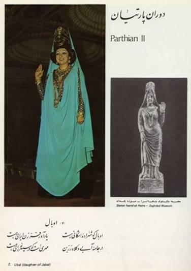 parti2 پوشش زنان ایران در گذر تاریخ
