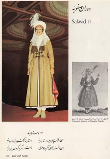 safavi2 پوشش زنان ایران در گذر تاریخ