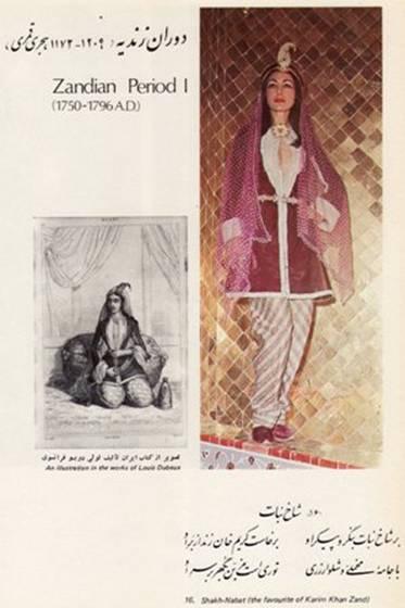 zandi پوشش زنان ایران در گذر تاریخ