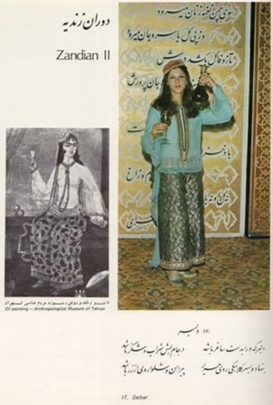 zandi2 پوشش زنان ایران در گذر تاریخ